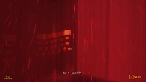 [旧]Isolated Area (アイソレーテッド エリア) Game Screen Shot3