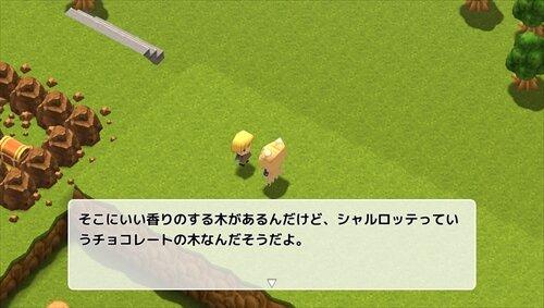 冒険者の唄 Game Screen Shot1