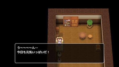 冒険者の唄 Game Screen Shot2