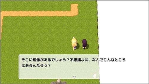 冒険者の唄 Game Screen Shot3