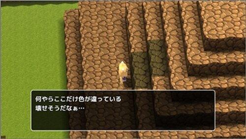 冒険者の唄 Game Screen Shot5