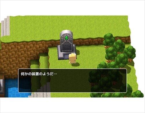 冒険者の唄 Game Screen Shots
