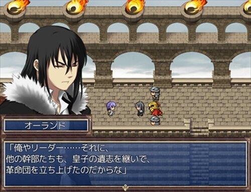 裏切り者の進む道に祝福を‐R‐ 前編 Game Screen Shots