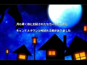 キャンドルタウン Game Screen Shot4