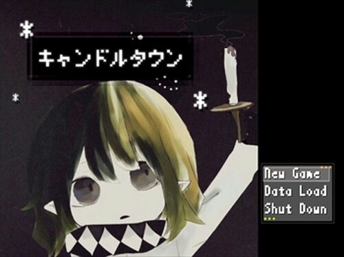 キャンドルタウン Game Screen Shots