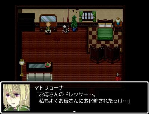 マトリョーナの夕べ Game Screen Shot1