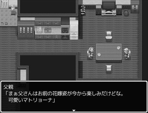 マトリョーナの夕べ Game Screen Shot4