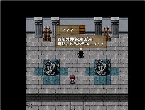 きみと ゆうきの ものがたり 第一章 Game Screen Shot1