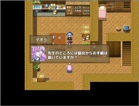 きみと ゆうきの ものがたり 第一章 Game Screen Shot3
