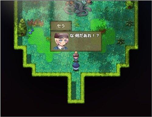 きみと ゆうきの ものがたり 第一章 Game Screen Shot5