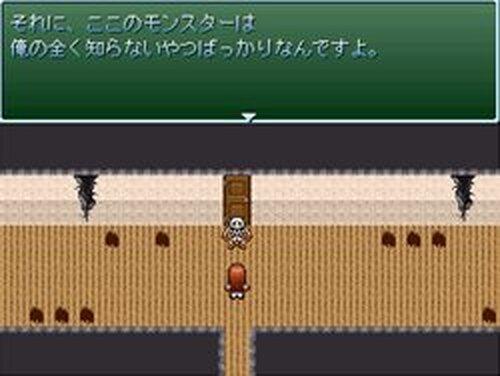 聖剣をさがして2 Game Screen Shots
