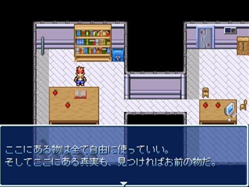 リガルディ Game Screen Shot1