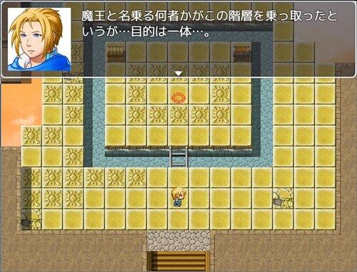 1時間RPG~変質者の宴~ Game Screen Shot1
