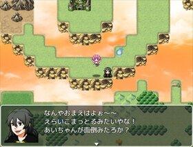 1時間RPG~変質者の宴~ Game Screen Shot3