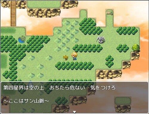 1時間RPG~変質者の宴~ Game Screen Shot4