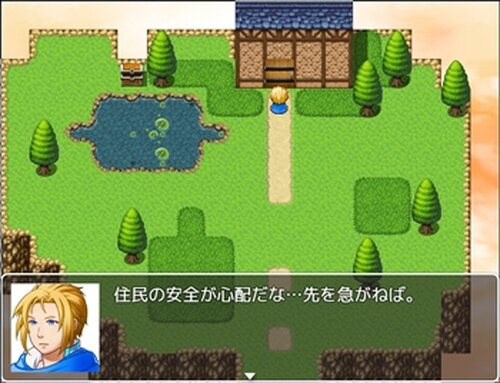 1時間RPG~変質者の宴~ Game Screen Shots