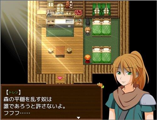 森の薬師が魔王を倒す Game Screen Shot1