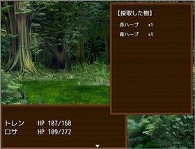 森の薬師が魔王を倒す Game Screen Shot4