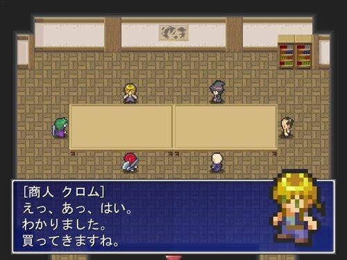 オミヤゲクライシス Game Screen Shot1