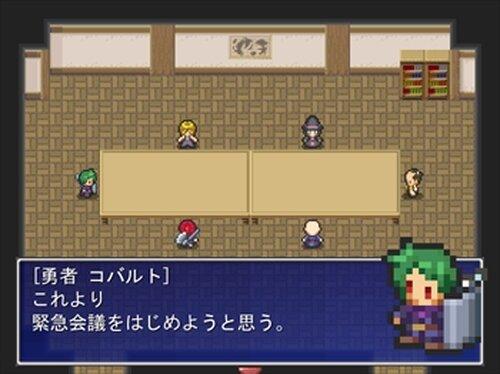 オミヤゲクライシス Game Screen Shot2