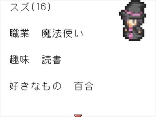 オミヤゲクライシス Game Screen Shot3