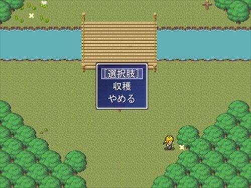 オミヤゲクライシス Game Screen Shot4