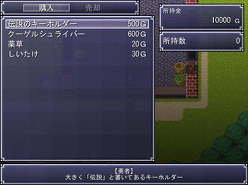 オミヤゲクライシス Game Screen Shot5