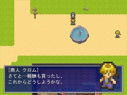 オミヤゲクライシス Game Screen Shots