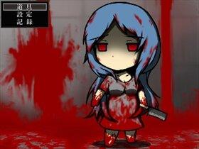 -奈落- Game Screen Shot3