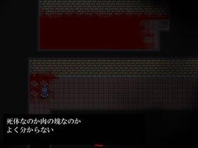 -奈落- Game Screen Shot4