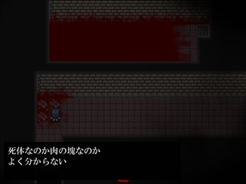 -奈落- Game Screen Shot4