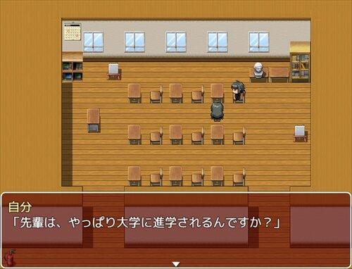 告白するまであと1000文字!! Game Screen Shot