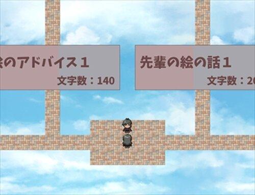 告白するまであと1000文字!! Game Screen Shot3