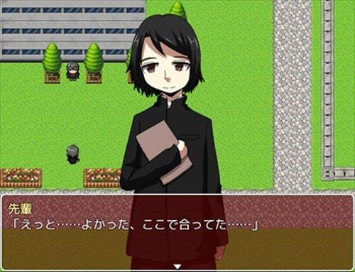 告白するまであと1000文字!! Game Screen Shot5