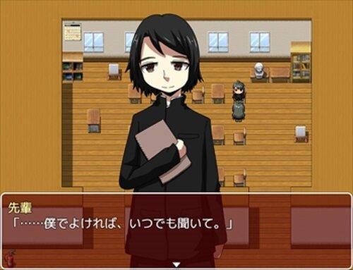 告白するまであと1000文字!! Game Screen Shots