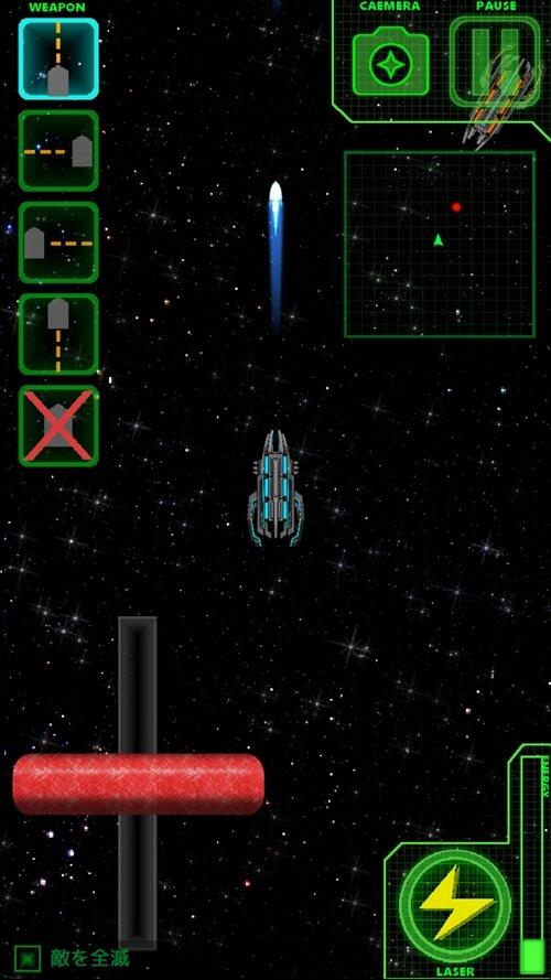 メガシップウォーズ Game Screen Shot1