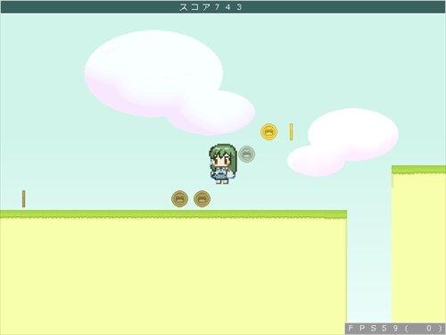 暴走早苗さん Game Screen Shot1