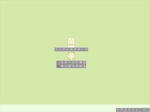暴走早苗さん Game Screen Shot2