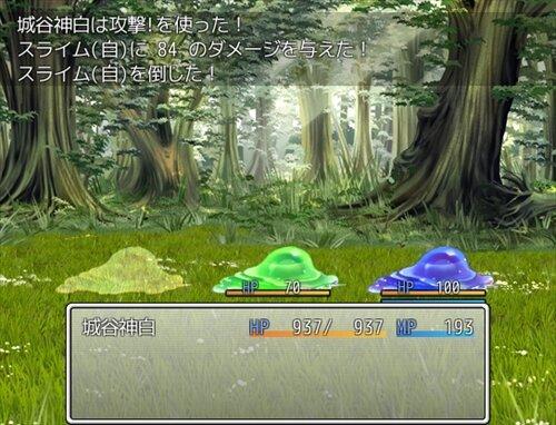 白銀の守護天使Ver1.90 Game Screen Shot