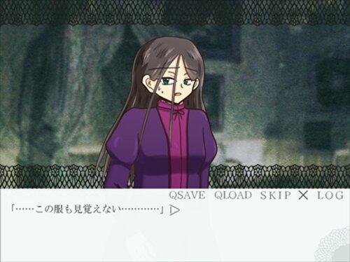 偽りラプンツェルの遁走曲 Game Screen Shot2