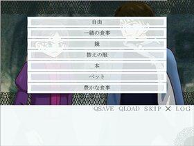 偽りラプンツェルの遁走曲 Game Screen Shot4