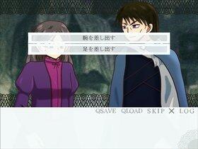 偽りラプンツェルの遁走曲 Game Screen Shot5