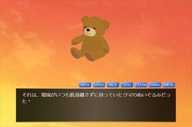 魂の流転 Game Screen Shot2