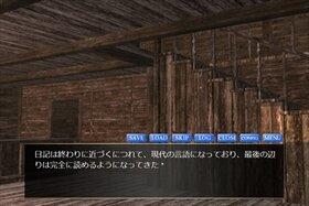 魂の流転 Game Screen Shot4