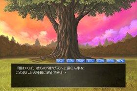 魂の流転 Game Screen Shot5