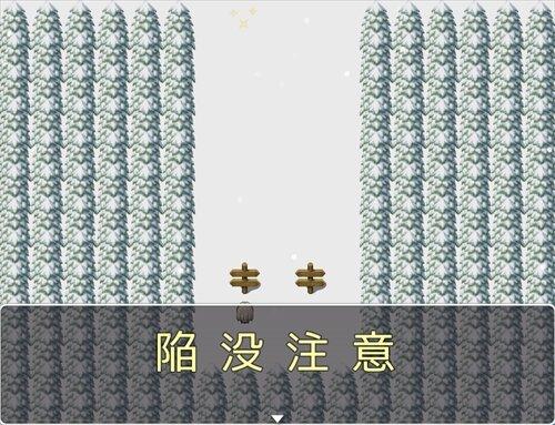 サンタクエスト(MV版) Game Screen Shot1