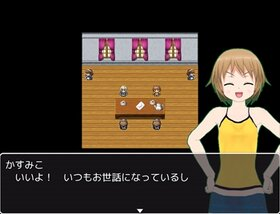 サンタクエスト(MV版) Game Screen Shot2