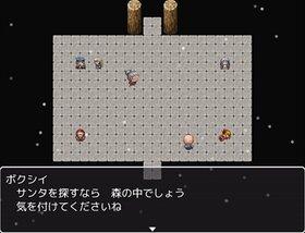 サンタクエスト(MV版) Game Screen Shot3