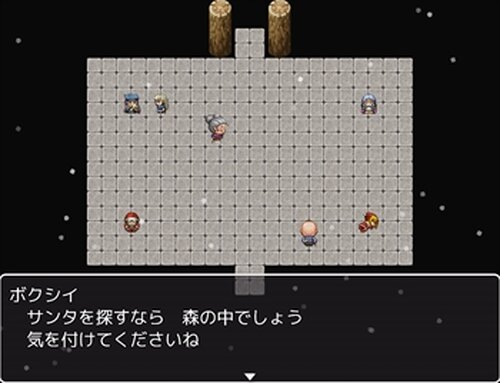 サンタクエスト(MV版) Game Screen Shot3