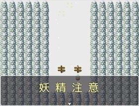 サンタクエスト(MV版) Game Screen Shot5